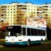 Нижегородская пенсионерка попала под автобус
