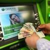 Внимание: борские полицейские предупреждают об участившихся фактах хищения денежных средств с банковских карт
