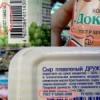 В Нижегородской области запускают проверку продуктов на соответствие ГОСТам