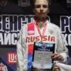 Лучший боксер РФ среди юниоров собирает деньги по соседям, чтобы попасть на ЧМ