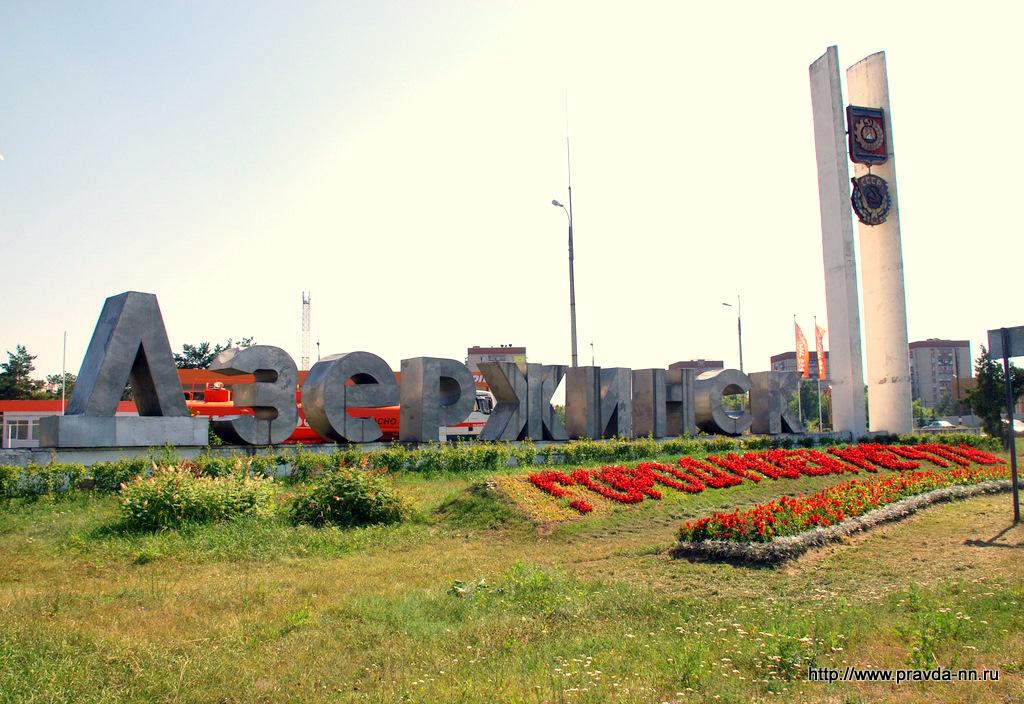 Городской клинической больницы им и в давыдовского