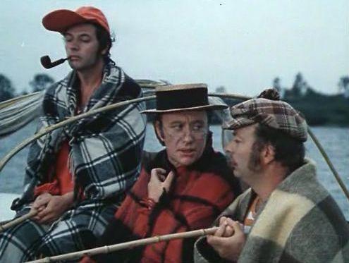 тема капитана трое в лодке