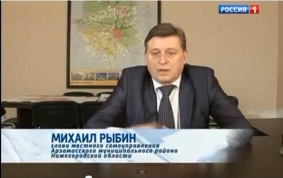 Федотов сергей сергеевич свежие новости