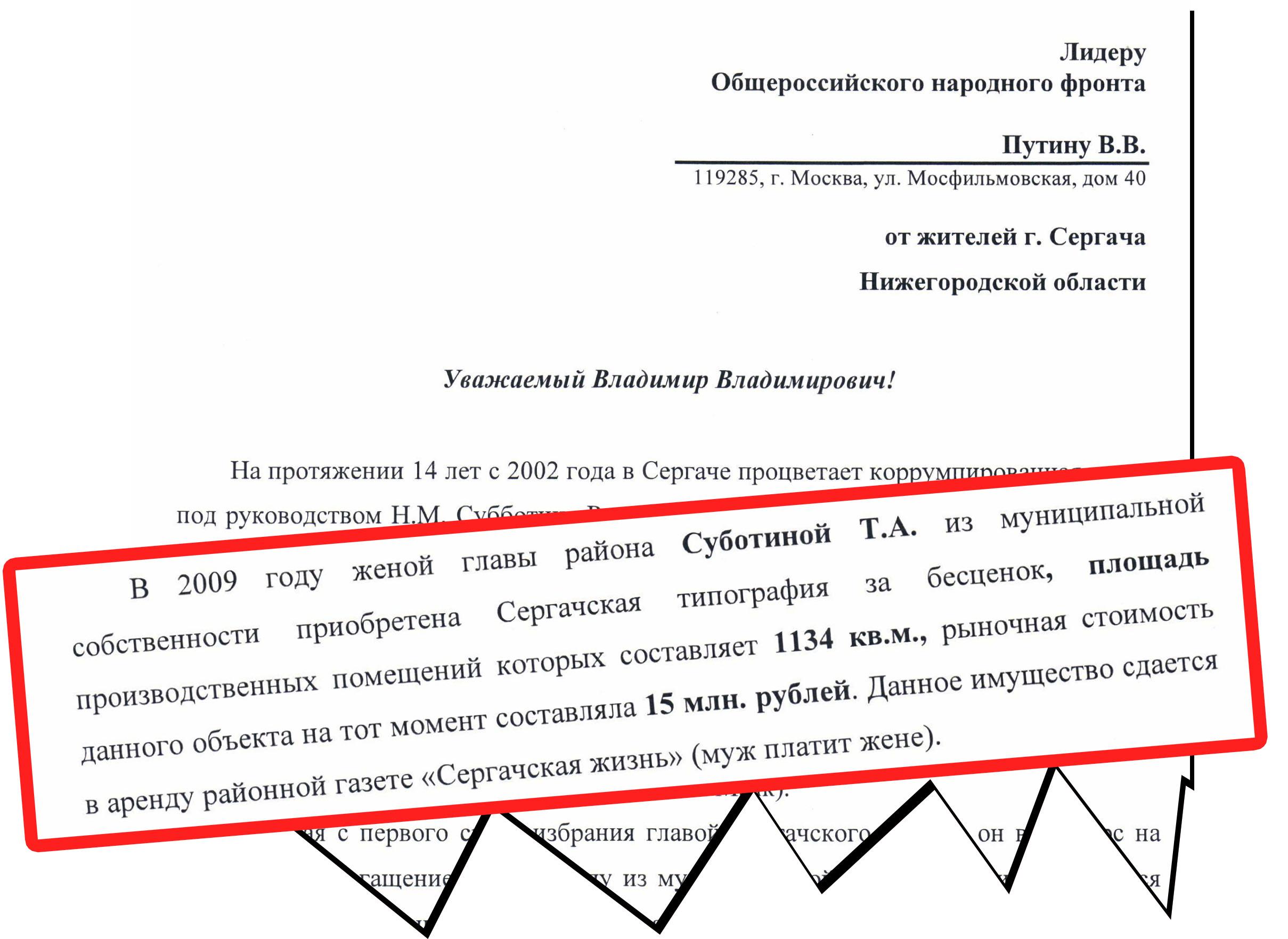 Видео новости славянска донецкой области