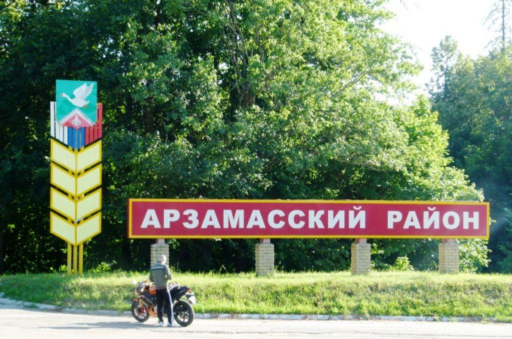 Ленинский район перми новости