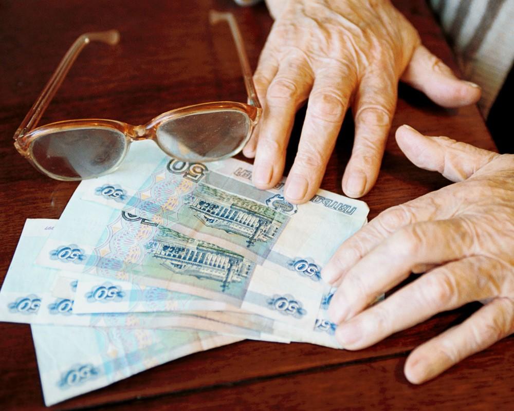Как получить пенсию в украине женщине в 55 лет